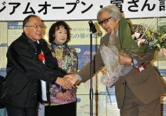 『葛飾柴又に「山田洋次ミュージアム」がオープン!「寅さん記念館」もリニューアル』