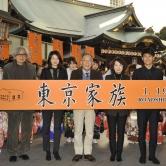 『山田洋次監督作『東京家族』が、小津監督の『東京物語』と共にベルリン映画祭で上映』