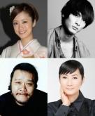 『上戸彩、結婚後初の主演作は料理上手な新妻役。時代劇『武士の献立』で夫婦愛描く 』