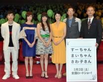 『こんなに穏やかでいいの!? 柴咲コウ、真木よう子、寺島しのぶらが撮影現場を振り返る』