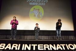 『50歳の刑事役に扮した8歳の鈴木福がゆうばり映画祭で舞台挨拶!』