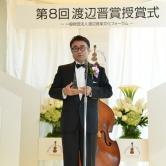 『三谷幸喜が渡辺晋賞「あまりひけらかしたくないが、今日いっぱいは自慢したい」』