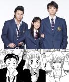 『台湾、韓国でもドラマ化された『イタズラなKiss』が17年ぶりに日本でドラマ化!』