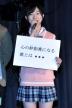 『ご当地アイドルたちが東北復興支援のチャリティライブ! 気仙沼からも参加』