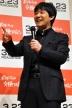 『【速報】長澤まさみ、伊勢谷友介との熱愛には無言/『ボクたちの交換日記』イベント』