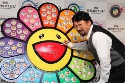 『村上隆がe-maのど飴とコラボ!世界に30個限定!30万円の巨大商品をお披露目!』