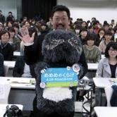 『村上隆が芸大生に「クリエイターに必要なのはコミュニケーション能力」とアドバイス! 』