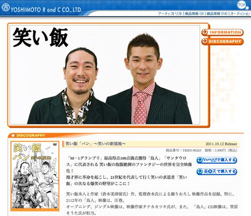 西田幸治の画像 p1_34
