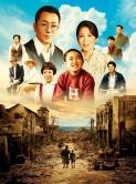 『30年ぶりに共演、夫婦役演じた水谷豊と伊藤蘭がモスクワ映画祭に揃って参加!』