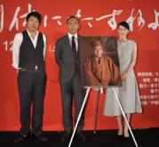 『市川海老蔵、父・團十郎との最初で最後の共演を振り返り「言葉では言い表せない」』