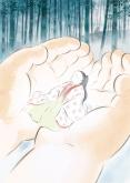 『高畑勲監督『かぐや姫』が11月23日公開に! 主題歌は広島在住の女性アーティスト』