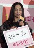 『永作博美が第2子出産復帰後、初の舞台挨拶。仕事と育児の両立に「頑張ろうと思います」』