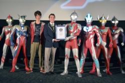 『『ウルトラマン』がギネスに認定! 最もスピンオフ作品が多いテレビ番組世界一』