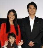 『『そして父になる』のハリウッドリメイク決定! 初日舞台挨拶で是枝裕和監督明かす』