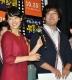 『テレ東新人アナのボケぶりに、復帰後初イベントの大橋未歩アナが「バラエティ向き!」』