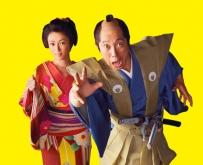 『佐々木蔵之介と深田恭子が痛快時代劇で共演、お人好し殿様と乙女の心持つ口汚い女郎役!』