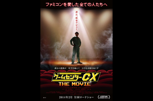�����ॻ�󥿡�CX THE MOVIE 1986 �ޥ��ƥ��ܥ󥸥�å�