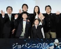 『市村正親、仲間由紀恵が感動のアニメ映画『ジョバンニの島』の見どころ語る』