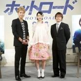 『能年玲奈、主演最新作『ホットロード』で人生初の茶髪に挑戦!』