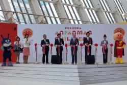 『日本で5ヵ所目、九州地区では初となるアンパンマンのミュージアムがオープン!』