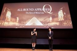 『綾瀬はるかがルーヴル美術館で舞台挨拶。流ちょうなフランス語で聴衆沸かす』