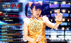『『パトレイバー』と「鉄拳」がコラボ。特典には真野恵里菜とリン・シャオユウが登場!』