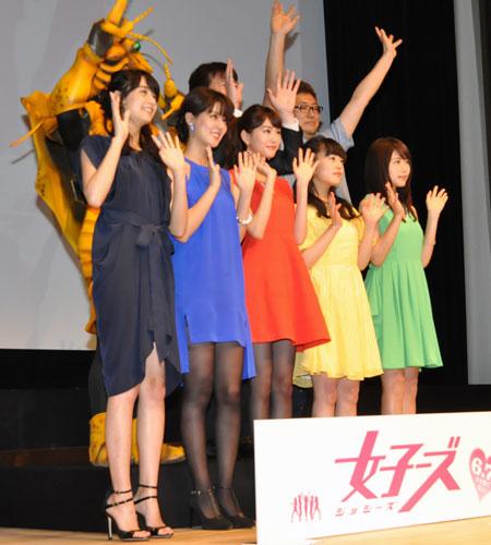 『桐谷美玲、初の戦隊コスチューム姿に大喜び「早く5人揃って写真を撮りたい」』