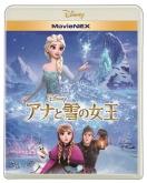 『『アナ雪』ブルーレイ&DVDに予約殺到! ディズニー史上最高で100万本突破も確実』