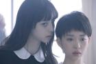 中条あやみ、森川葵、安里麻里監督/『劇場版 零~ゼロ~』メディアミックス発表会