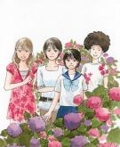 『綾瀬はるか、長澤まさみ、夏帆、広瀬すずが4姉妹役で共演/是枝監督新作『海街diary』』