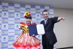 『ももクロ・百田夏菜子が浜松市の親善大使に! 出世の街・浜松のPRに一役』