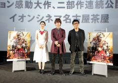 『佐藤健が『るろ剣』名古屋試写会に登壇。アクションのスピード感をアピール!』