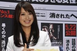『美しすぎる藤川議員。映画試写会で、愛人は絶対ダメ!とキッパリ』