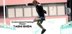 『華麗な足技で世界を魅了! 世界で唯一のプロフットバッグ選手の妙技を堪能する』