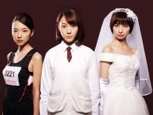 『園子温が『リアル鬼ごっこ』を監督。トリンドル玲奈、篠田麻里子、真野恵里菜の3人が主演!』