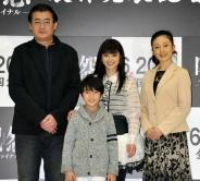 『「私は究極の怖がり」という平愛梨が『呪怨』シリーズ最終章で主演!』