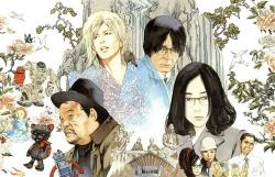 『園子温監督作『ラブ&ピース』が北京国際映画祭コンペ部門に正式出品!』