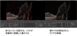 『8人体制で3週間! 映像を修復・復元するデジタルレストア工程の細密な作業』