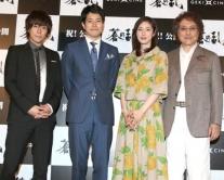 『平幹二朗、天海祐希を「女役のときは美しく、男役のときはりりしい」と絶賛!』