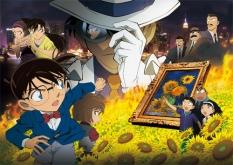 『『名探偵コナン』が3年連続でシリーズ新記録を塗り替える大ヒット!』