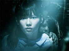 『AKB48の島崎遥香主演ホラー『劇場霊』の予告編が解禁!』