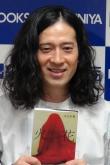 『又吉直樹の芥川賞受賞に、相棒・綾部「これで本格的にアシスタントになる覚悟ができました」』