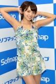 『姉は倉科カナ!グラビアアイドル橘希が新作DVD発売記念イベントに登場』