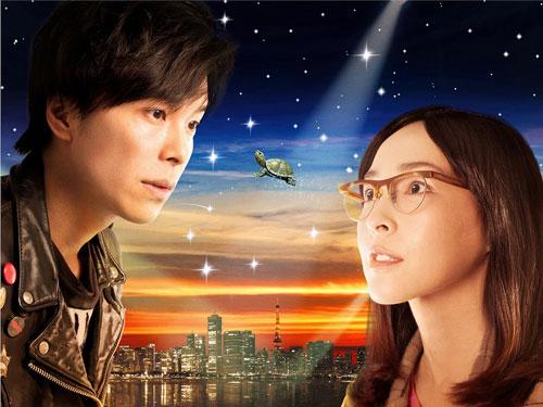 『園子温監督作『ラブ&ピース』がファンタジア国際映画祭で観客賞受賞!』