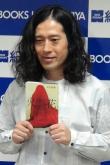 『又吉直樹の短編集「東京百景」の発行部数が累計10万部に!』
