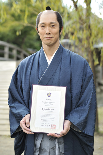 『佐々木蔵之介が京都国際観光大使に就任「京都の魅力を今、実感しています」』