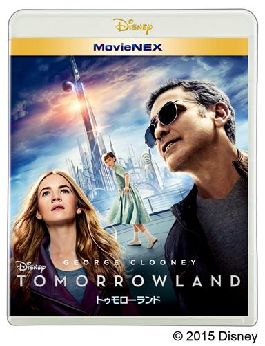 『『トゥモローランド』でジョージ・クルーニーと渡り合った新星ブリット・ロバートソンに注目!』