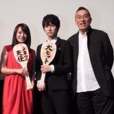 『阿藤快さんが映写技師演じた遺作で共演、本郷奏多、藤原令子らが追悼コメント』