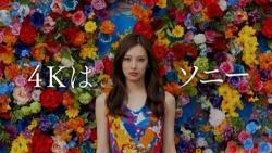 『北川景子の美しさが際立つ話題の4K動画がテレビCMに!』