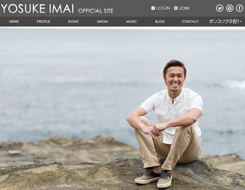 『『テラスハウス』にも出演、今井洋介さんが31歳で死去』